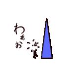 ミスターレッグス2~三角と四角編~(個別スタンプ:20)