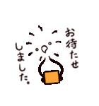 ミスターレッグス2~三角と四角編~(個別スタンプ:21)
