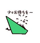 ミスターレッグス2~三角と四角編~(個別スタンプ:22)