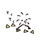ミスターレッグス2~三角と四角編~(個別スタンプ:23)