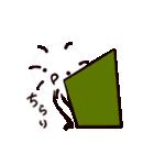 ミスターレッグス2~三角と四角編~(個別スタンプ:24)