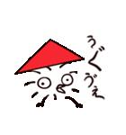ミスターレッグス2~三角と四角編~(個別スタンプ:25)