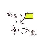 ミスターレッグス2~三角と四角編~(個別スタンプ:26)