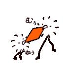 ミスターレッグス2~三角と四角編~(個別スタンプ:30)