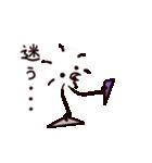 ミスターレッグス2~三角と四角編~(個別スタンプ:33)