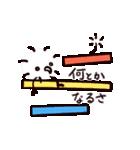 ミスターレッグス2~三角と四角編~(個別スタンプ:34)