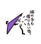 ミスターレッグス2~三角と四角編~(個別スタンプ:38)