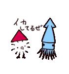 ミスターレッグス2~三角と四角編~(個別スタンプ:39)