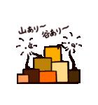 ミスターレッグス2~三角と四角編~(個別スタンプ:40)