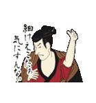 動く!浮世絵風スタンプ『江戸兵衛さん』(個別スタンプ:03)