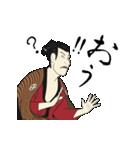 動く!浮世絵風スタンプ『江戸兵衛さん』(個別スタンプ:04)