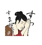 動く!浮世絵風スタンプ『江戸兵衛さん』(個別スタンプ:06)