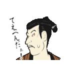 動く!浮世絵風スタンプ『江戸兵衛さん』(個別スタンプ:07)