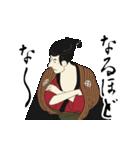 動く!浮世絵風スタンプ『江戸兵衛さん』(個別スタンプ:08)