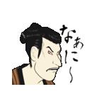 動く!浮世絵風スタンプ『江戸兵衛さん』(個別スタンプ:09)