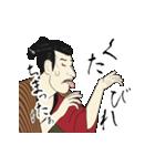 動く!浮世絵風スタンプ『江戸兵衛さん』(個別スタンプ:12)