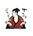 動く!浮世絵風スタンプ『江戸兵衛さん』(個別スタンプ:15)