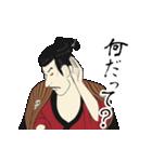 動く!浮世絵風スタンプ『江戸兵衛さん』(個別スタンプ:17)