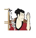 動く!浮世絵風スタンプ『江戸兵衛さん』(個別スタンプ:19)