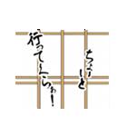 動く!浮世絵風スタンプ『江戸兵衛さん』(個別スタンプ:20)