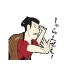 動く!浮世絵風スタンプ『江戸兵衛さん』(個別スタンプ:24)