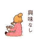 ハッピィミリィ(城戸みつる)(個別スタンプ:39)
