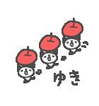ゆきちゃんリンゴぱんだスタンプYuki panda(個別スタンプ:01)