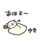 ゆきちゃんリンゴぱんだスタンプYuki panda(個別スタンプ:02)