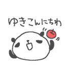 ゆきちゃんリンゴぱんだスタンプYuki panda(個別スタンプ:04)