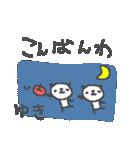 ゆきちゃんリンゴぱんだスタンプYuki panda(個別スタンプ:05)