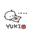 ゆきちゃんリンゴぱんだスタンプYuki panda(個別スタンプ:06)