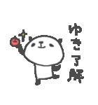 ゆきちゃんリンゴぱんだスタンプYuki panda(個別スタンプ:07)