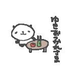 ゆきちゃんリンゴぱんだスタンプYuki panda(個別スタンプ:08)