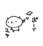 ゆきちゃんリンゴぱんだスタンプYuki panda(個別スタンプ:10)