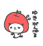 ゆきちゃんリンゴぱんだスタンプYuki panda(個別スタンプ:11)