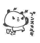 ゆきちゃんリンゴぱんだスタンプYuki panda(個別スタンプ:13)