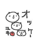 ゆきちゃんリンゴぱんだスタンプYuki panda(個別スタンプ:14)