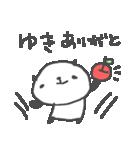 ゆきちゃんリンゴぱんだスタンプYuki panda(個別スタンプ:15)