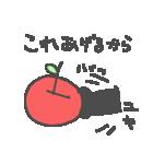 ゆきちゃんリンゴぱんだスタンプYuki panda(個別スタンプ:16)