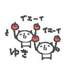 ゆきちゃんリンゴぱんだスタンプYuki panda(個別スタンプ:17)