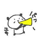 ゆきちゃんリンゴぱんだスタンプYuki panda(個別スタンプ:18)
