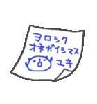 ゆきちゃんリンゴぱんだスタンプYuki panda(個別スタンプ:19)