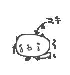 ゆきちゃんリンゴぱんだスタンプYuki panda(個別スタンプ:20)