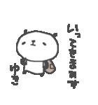 ゆきちゃんリンゴぱんだスタンプYuki panda(個別スタンプ:22)