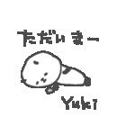 ゆきちゃんリンゴぱんだスタンプYuki panda(個別スタンプ:23)