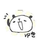 ゆきちゃんリンゴぱんだスタンプYuki panda(個別スタンプ:24)