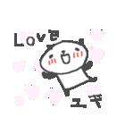ゆきちゃんリンゴぱんだスタンプYuki panda(個別スタンプ:25)