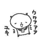 ゆきちゃんリンゴぱんだスタンプYuki panda(個別スタンプ:26)