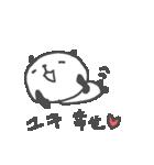 ゆきちゃんリンゴぱんだスタンプYuki panda(個別スタンプ:27)
