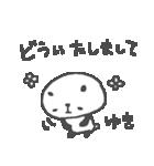 ゆきちゃんリンゴぱんだスタンプYuki panda(個別スタンプ:29)